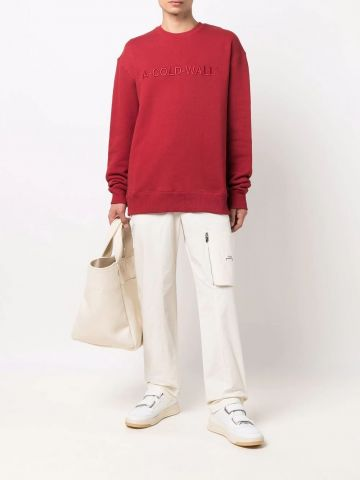 White straight-leg cotton trousers with logo