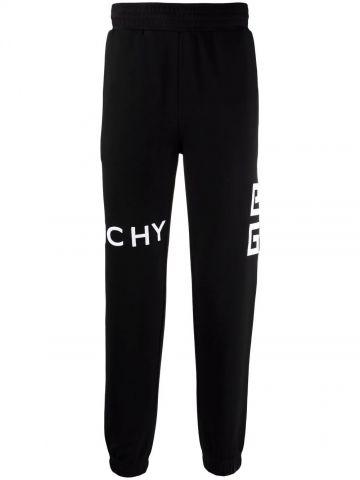 Black logo sweatpants