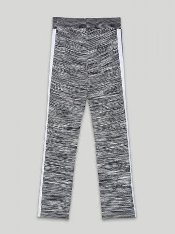 Pantaloni in maglia grigi Palm Angels x Missoni