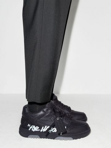 Black Out Of Office Ooo Sneakers